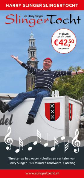 Slingertocht_BAS! RECLAME & VORMGEVING